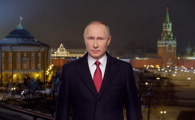 Минувший 2016-й год был непростым, однако трудности сплотили страну— Путин