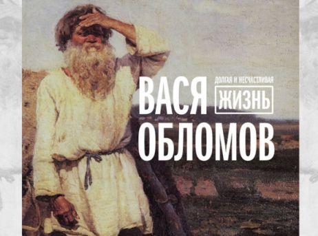 Искусство музыка кино  rylikru