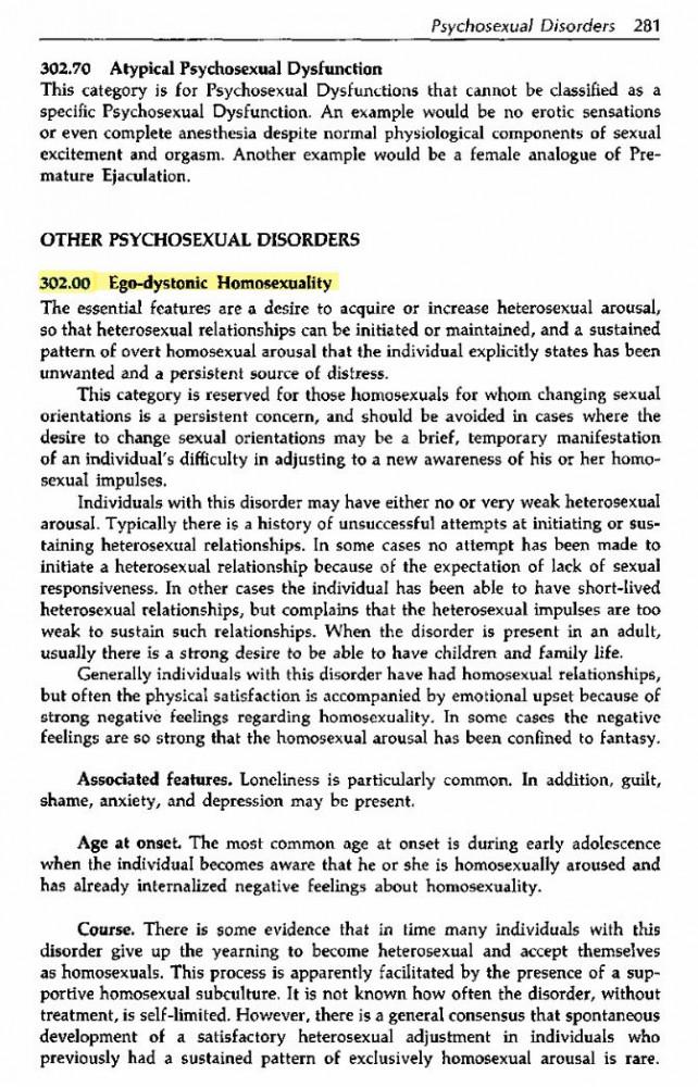 Движение по психосексуальным каналам у женщины