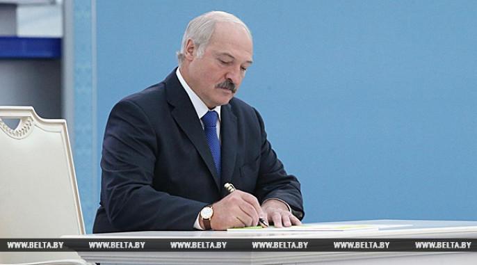 С пограничным кодексом подписан пакет документов— pr-служба Лукашенко