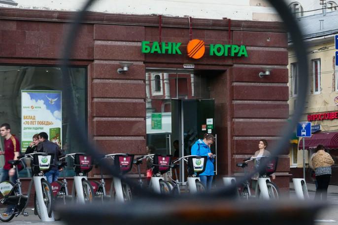 Вызванный поделу банка «Югра» зампредЦБ исчез отправоохранителей заграницей