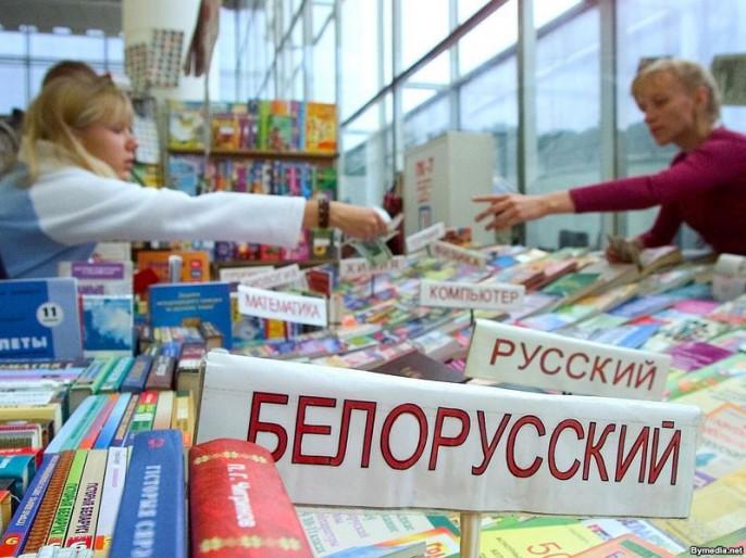 Лукашенко подчеркнул невозможность отказа отрусского языка в республики Белоруссии