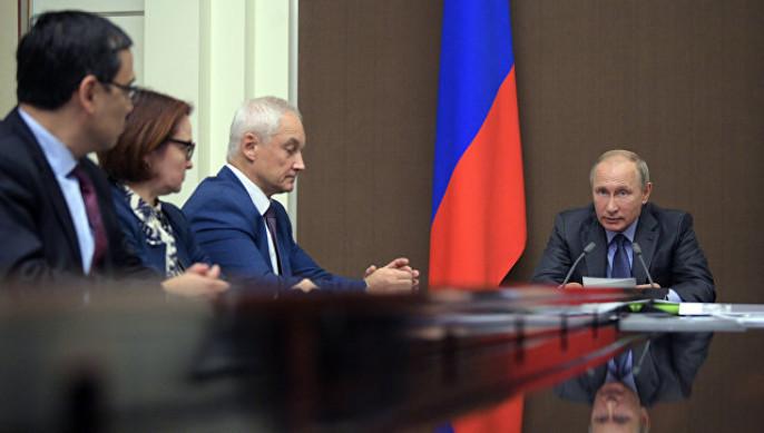 Минэкономразвития займется проработкой поручения В. Путина порегулированию криптовалют