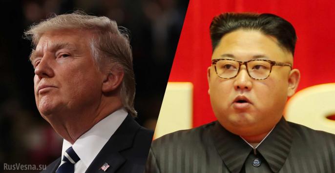 Трамп: Мыможем дойти докрупного конфликта сКНДР
