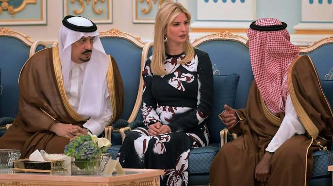 pic 57824b1a Фонд Иванки Трамп получит $100 млн отСаудовской Аравии иОАЭ