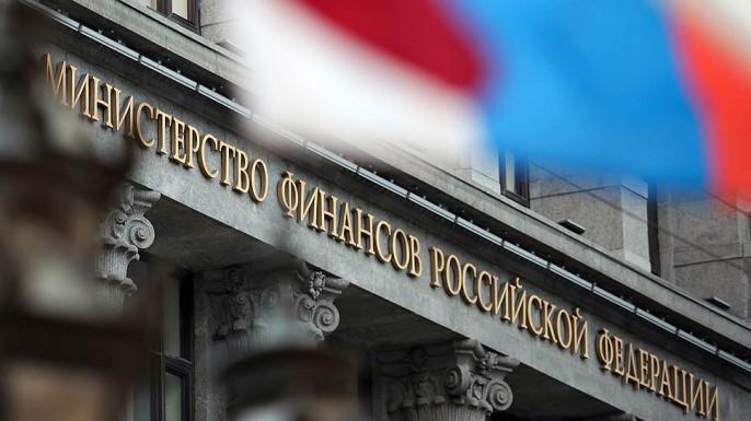 Госдолг РФ составил неменее более 11 триллионов руб.