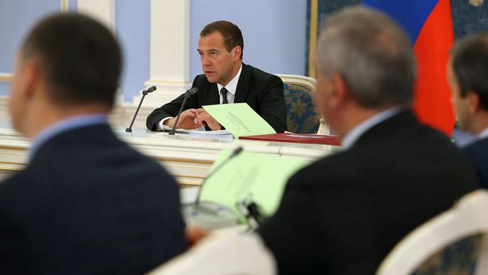 Д. Медведев внес в Государственную думу нарассмотрение проект бюджета наближайшую трехлетку