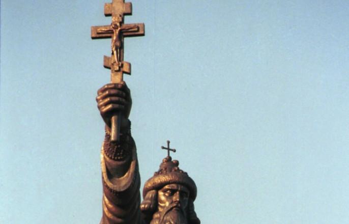 Монумент правителю Владимиру открыли в столицеРФ