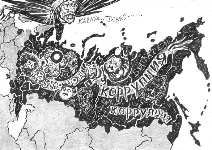 Александр Проханов: Президент Путин, надевай спецодежду, начинай чистить Россию! 28.03.2018