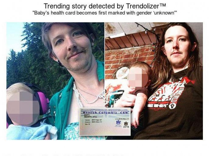 «Мальчик либо девочка?» ВКанаде зарегистрировали ребёнка неопределённого пола