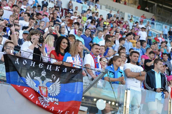 Футбольный союз ДНР включён всостав Конфедерации независимых футбольных ассоциаций