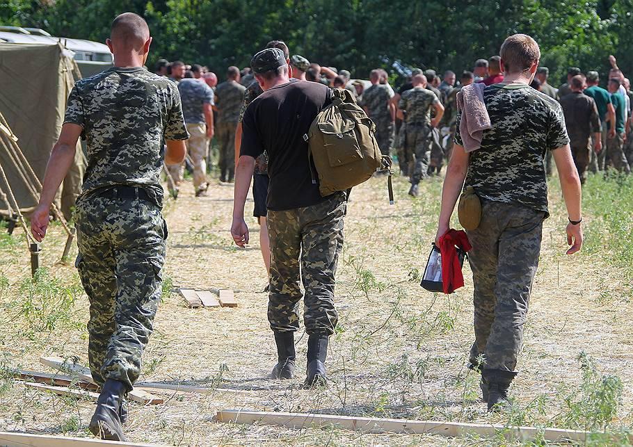 CМИ: Украина тайно готовится ксрочной мобилизации