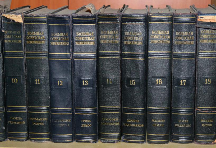 Медведев поручил сделать русский пообразу иподобию «Википедии»