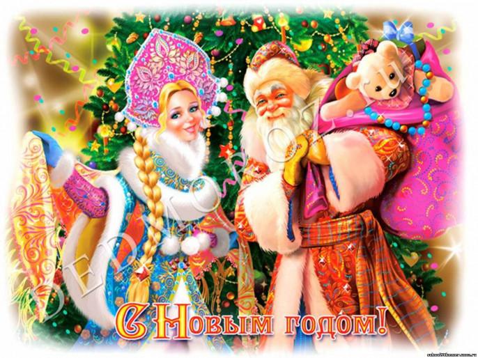 ВКерчи пройдет 1-ый парад Снегурочек иДедов Морозов