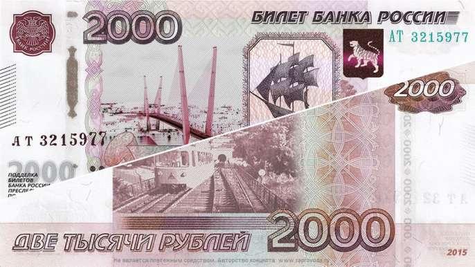 Дальний Восток иСевастополь появятся нановых банкнотах Центробанка