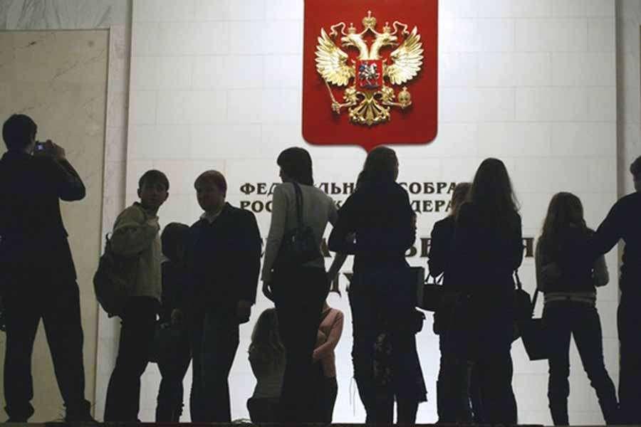 ВУкраинском государстве раскроются 4 избирательных участка для выборов в Государственную думу РФ