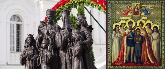 Памятник семье Николая II     Икона страстотерпцев